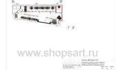 Дизайн проект магазина одежды Yuki Yan Москва торговое оборудование ЛОФТ Лист 10