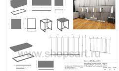 Дизайн проект магазина одежды Yuki Yan Москва торговое оборудование ЛОФТ Лист 14