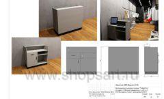 Дизайн проект магазина одежды Yuki Yan Москва торговое оборудование ЛОФТ Лист 15
