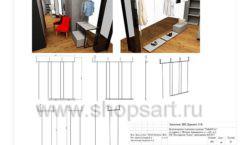 Дизайн проект магазина одежды Yuki Yan Москва торговое оборудование ЛОФТ Лист 16