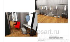 Дизайн проект магазина одежды Yuki Yan Москва торговое оборудование ЛОФТ Лист 18