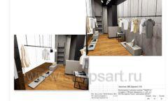 Дизайн проект магазина одежды Yuki Yan Москва торговое оборудование ЛОФТ Лист 19