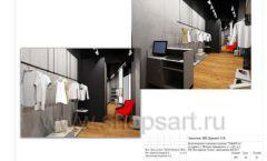 Дизайн проект магазина одежды Yuki Yan Москва торговое оборудование ЛОФТ Лист 20