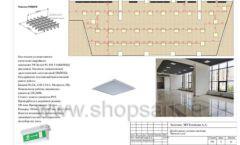 Дизайн проект детского магазина Желтый слон Сургут торговое оборудование РАДУГА Лист 06