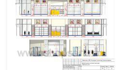Дизайн проект детского магазина Желтый слон Сургут торговое оборудование РАДУГА Лист 09
