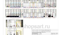 Дизайн проект детского магазина Желтый слон Сургут торговое оборудование РАДУГА Лист 10