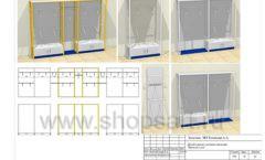 Дизайн проект детского магазина Желтый слон Сургут торговое оборудование РАДУГА Лист 14