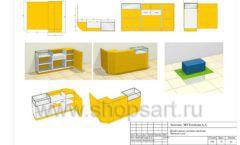 Дизайн проект детского магазина Желтый слон Сургут торговое оборудование РАДУГА Лист 15