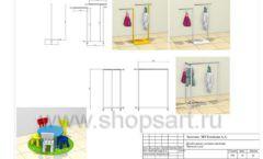 Дизайн проект детского магазина Желтый слон Сургут торговое оборудование РАДУГА Лист 16
