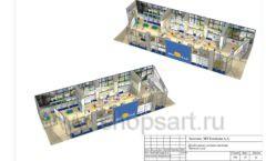Дизайн проект детского магазина Желтый слон Сургут торговое оборудование РАДУГА Лист 19