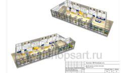 Дизайн проект детского магазина Желтый слон Сургут торговое оборудование РАДУГА Лист 20