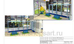Дизайн проект детского магазина Желтый слон Сургут торговое оборудование РАДУГА Лист 21