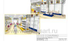 Дизайн проект детского магазина Желтый слон Сургут торговое оборудование РАДУГА Лист 22