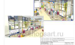 Дизайн проект детского магазина Желтый слон Сургут торговое оборудование РАДУГА Лист 23