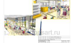 Дизайн проект детского магазина Желтый слон Сургут торговое оборудование РАДУГА Лист 24