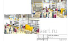 Дизайн проект детского магазина Желтый слон Сургут торговое оборудование РАДУГА Лист 25