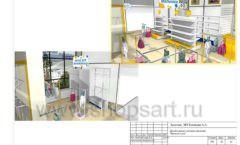 Дизайн проект детского магазина Желтый слон Сургут торговое оборудование РАДУГА Лист 26