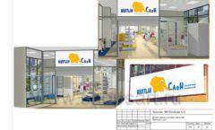 Дизайн проект детского магазина Желтый слон Сургут торговое оборудование РАДУГА Лист 28