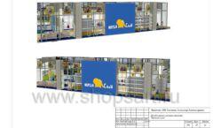 Дизайн проект детского магазина Желтый слон Сургут торговое оборудование РАДУГА Лист 29