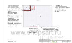 Дизайн проект детского магазина ЁМАЁ Хабаровск торговое оборудование РАДУГА Лист 05