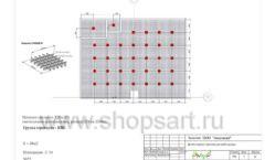 Дизайн проект детского магазина ЁМАЁ Хабаровск торговое оборудование РАДУГА Лист 07
