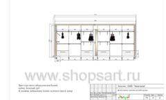 Дизайн проект детского магазина ЁМАЁ Хабаровск торговое оборудование РАДУГА Лист 12