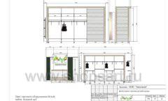 Дизайн проект детского магазина ЁМАЁ Хабаровск торговое оборудование РАДУГА Лист 13