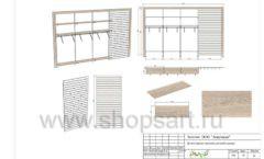 Дизайн проект детского магазина ЁМАЁ Хабаровск торговое оборудование РАДУГА Лист 15