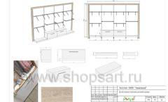 Дизайн проект детского магазина ЁМАЁ Хабаровск торговое оборудование РАДУГА Лист 16