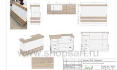 Дизайн проект детского магазина ЁМАЁ Хабаровск торговое оборудование РАДУГА Лист 17