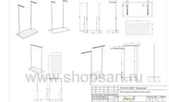 Дизайн проект детского магазина ЁМАЁ Хабаровск торговое оборудование РАДУГА Лист 18