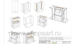 Дизайн проект детского магазина ЁМАЁ Хабаровск торговое оборудование РАДУГА Лист 19