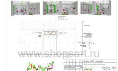 Дизайн проект детского магазина ЁМАЁ Хабаровск торговое оборудование РАДУГА Лист 20