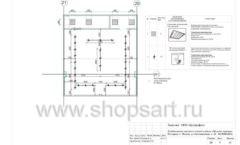 Дизайн проект детского магазина Модный Городок Москва торговое оборудование ГОЛУБАЯ ЛАГУНА Лист 08