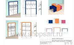 Дизайн проект детского магазина Модный Городок Москва торговое оборудование ГОЛУБАЯ ЛАГУНА Лист 12
