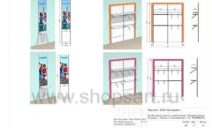 Дизайн проект детского магазина Модный Городок Москва торговое оборудование ГОЛУБАЯ ЛАГУНА Лист 13