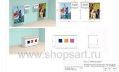 Дизайн проект детского магазина Модный Городок Москва торговое оборудование ГОЛУБАЯ ЛАГУНА Лист 15