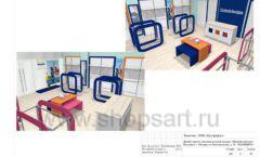 Дизайн проект детского магазина Модный Городок Москва торговое оборудование ГОЛУБАЯ ЛАГУНА Лист 23