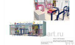 Дизайн проект детского магазина Модный Городок Москва торговое оборудование ГОЛУБАЯ ЛАГУНА Лист 24