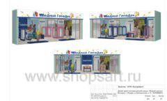 Дизайн проект детского магазина Модный Городок Москва торговое оборудование ГОЛУБАЯ ЛАГУНА Лист 26