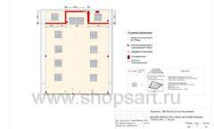 Дизайн проект детского магазина ACOO LIKE Дубна торговое оборудование РАДУГА Лист 07