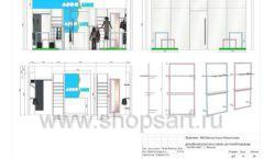 Дизайн проект детского магазина ACOO LIKE Дубна торговое оборудование РАДУГА Лист 12