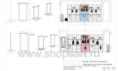 Дизайн проект детского магазина ACOO LIKE Дубна торговое оборудование РАДУГА Лист 13