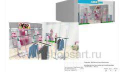 Дизайн проект детского магазина ACOO LIKE Дубна торговое оборудование РАДУГА Лист 17