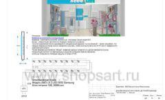 Дизайн проект детского магазина ACOO LIKE Дубна торговое оборудование РАДУГА Лист 19