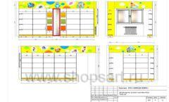 Дизайн проект детского магазина Емеля Южно-Сахалинск торговое оборудование КАРАМЕЛЬ Лист 06