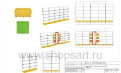 Дизайн проект детского магазина Емеля Южно-Сахалинск торговое оборудование КАРАМЕЛЬ Лист 08