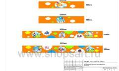 Дизайн проект детского магазина Емеля Южно-Сахалинск торговое оборудование КАРАМЕЛЬ Лист 13