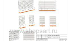 Дизайн проект детского магазина Емеля Южно-Сахалинск торговое оборудование КАРАМЕЛЬ Лист 15