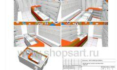 Дизайн проект детского магазина Емеля Южно-Сахалинск торговое оборудование КАРАМЕЛЬ Лист 16